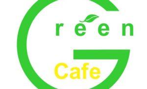 Green Cafe – Quy Nhơn